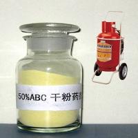 ABC干粉灭火剂仪器配置试验方案