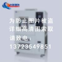 消防水带耐低温性能试验机