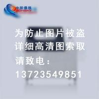 灭火系统减压装置减压特性试验机