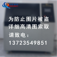 灭火系统及部件工作可靠性试验机
