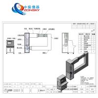 洒水喷头动态热试验装置(风动试验装置)